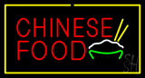 Chinese Food Logo With Yellow Border Neon Sign