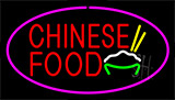 Chinese Food Logo Pink LED Neon Sign